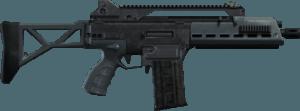 Special Carbine GTA V